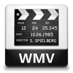 WMV File Extension