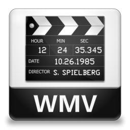 WMV File Extension