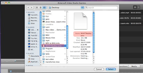Launch WMV Editor and load target WMV files