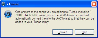 itunes convert wma to mp3