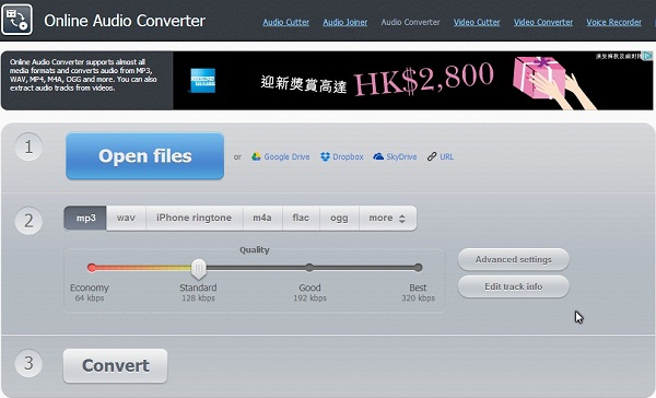 how to convert a wav file to mp3