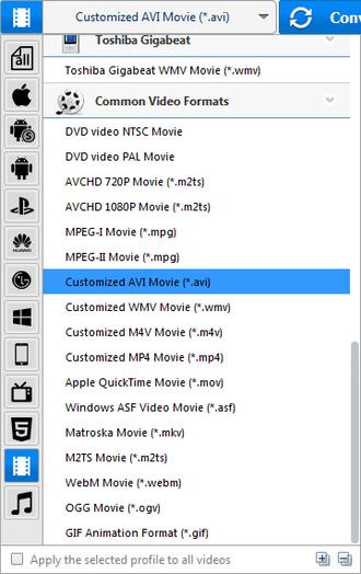 Customized MP4