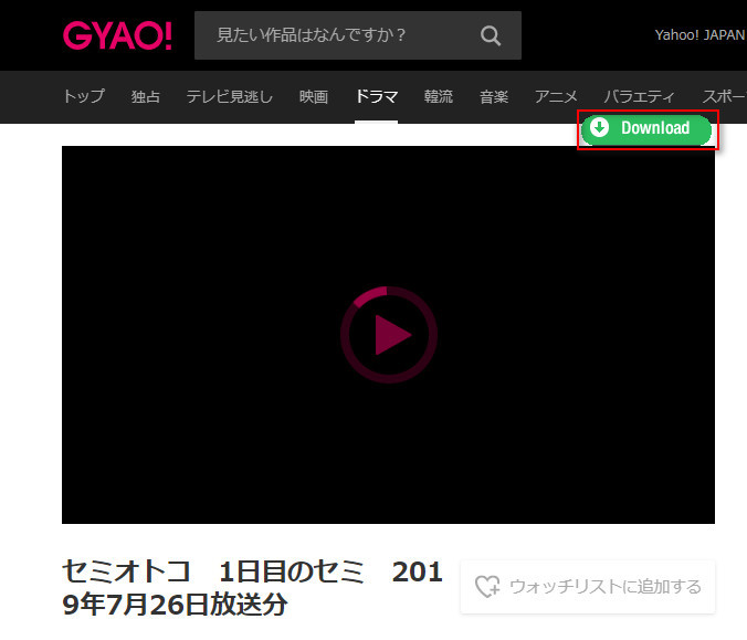 download gyao videos