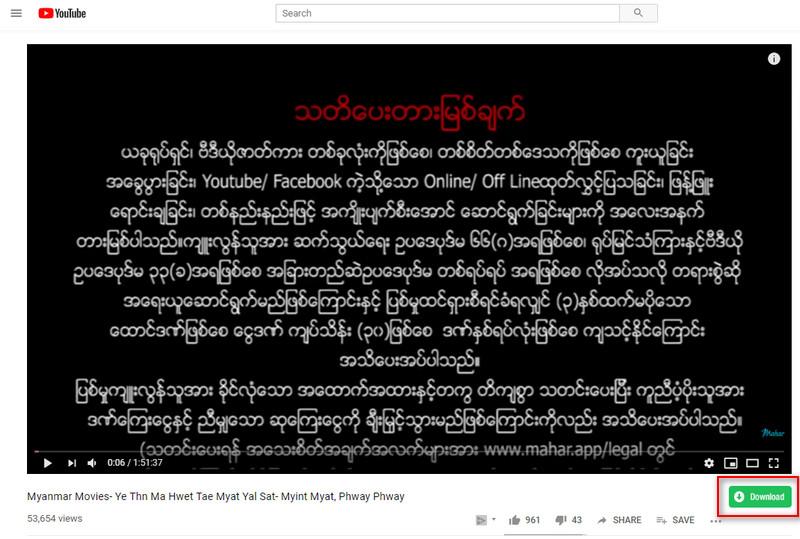 Myanmar Films downloader for mac conversion