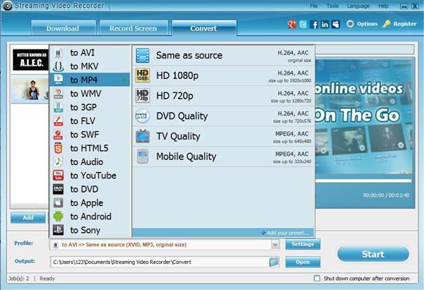 internet media video recorder